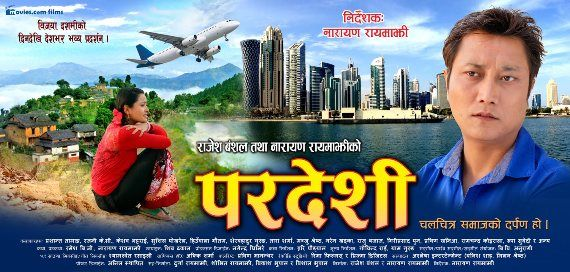 Collection Mp3 Song of Nepali Movie Pardeshi | Download Free