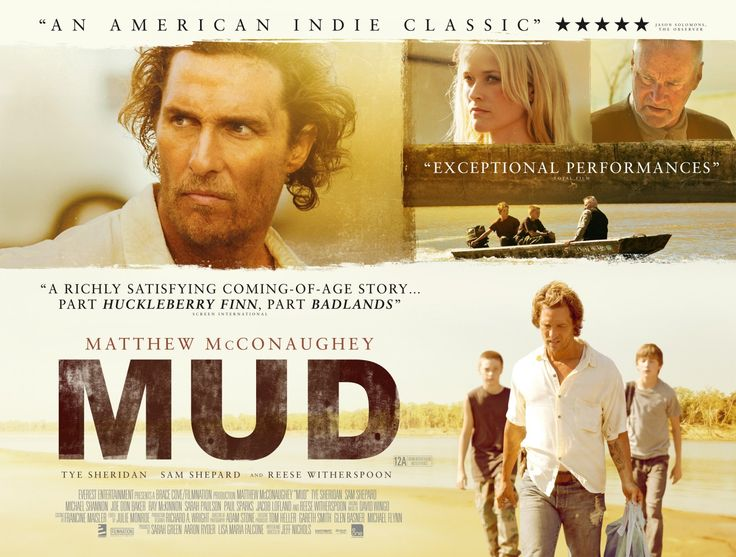 Mud - the kids in this movie are incredible actors! One of the best movies I've seen in a while.