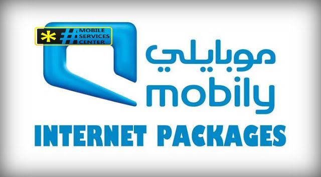 Pin By Islam Hamed On Mix Internet Packages Mix Photo Gaming Logos