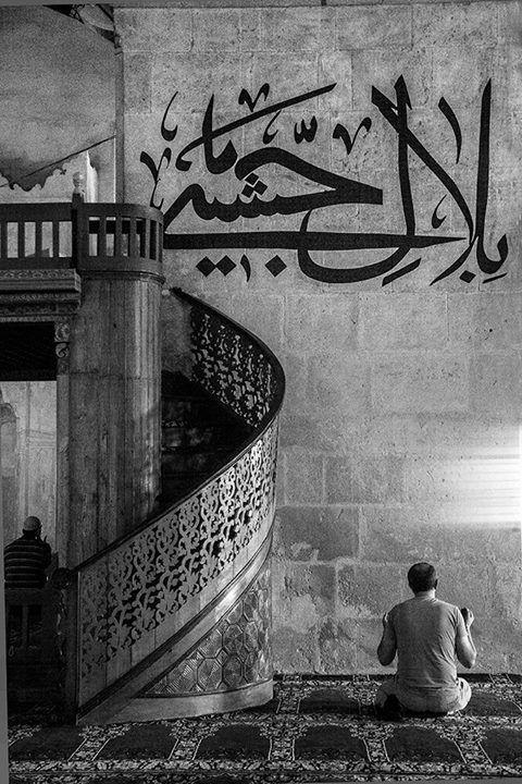 Eski Camii . Edirne Turkey