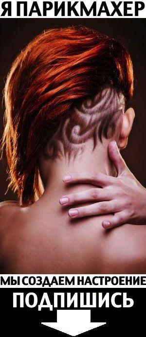 Прически, Укладки С Применением Шиньонов,трессов, На Нарощенные Волосы - Форум Парикмахеров