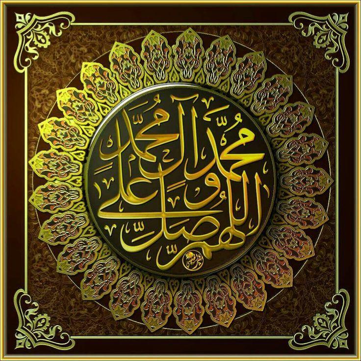 تفتح ابواب الجنان وتغلق ابواب النيران ....بالصلاة على محمد وال محمد.....اللهم صل على محمد وال محمد