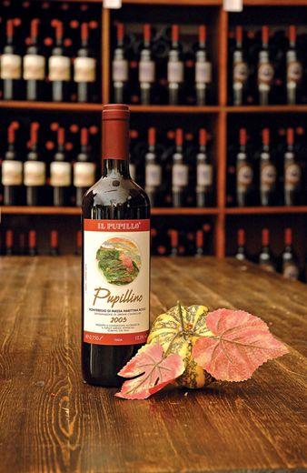 Pupillino- #redwine #vino #dinnerwine