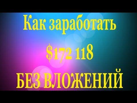 http://www.EzWealthBuilder.net/?flora24