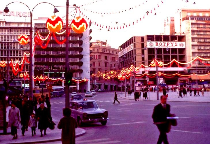 Omonia square in Athens,Greece many years ago.