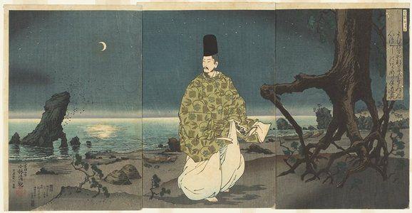 小林清親: Sugawara Michizane in Exile - ミネアポリス美術館