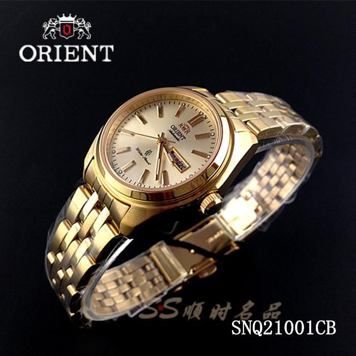 Восточная Львы подлинной позолоченные стальные автоматические механические часы женщины женские часы импортируются SNQ21001CB-Taobao