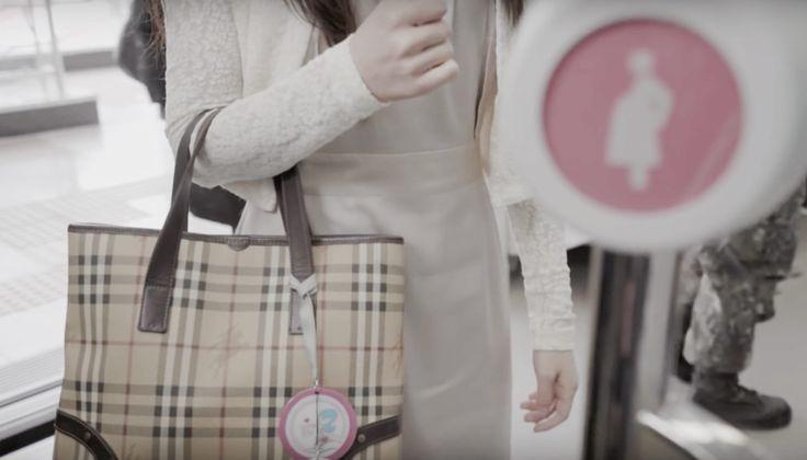 Corée du sud : un dispositif pour femme enceinte dans le métro