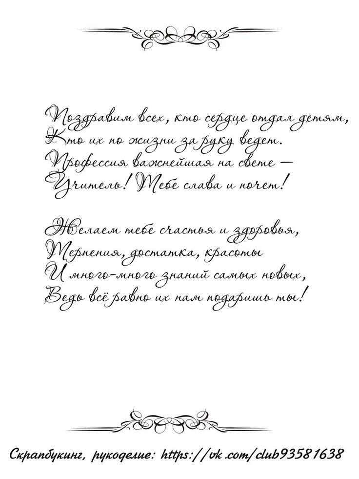 Памятная надпись на открытке, девочкой букетом