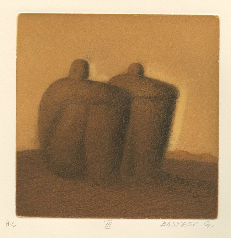 "Garif Basyrov - From the series ""Archaic"" (1989). Paper, coloured etching 193x196"