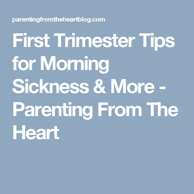 First Trimester Tips for Morning Sickness & More - Parenting From The Heart