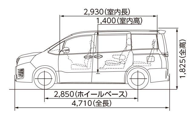 サイドリフトアップシート車(標準タイプ)ZS 2WD寸法図(側面図)