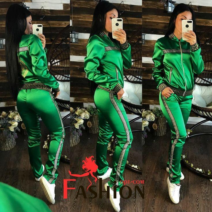 ❤️1️⃣2️⃣5️⃣6️⃣руб❤️ Спортивный костюм из королевского атласа Размер: S; M; L Производитель: Serhio Parrero Ткань: Атлас Цвета: сиреневый, зеленый, фиолетовый, черный, красный, серый.