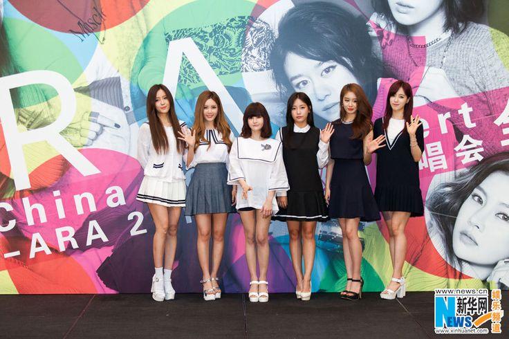 South Korean girl group T-ara play concert in Beijing, China.  http://www.chinaentertainmentnews.com/2015/07/2015-t-ara-great-china-tour-concert.html