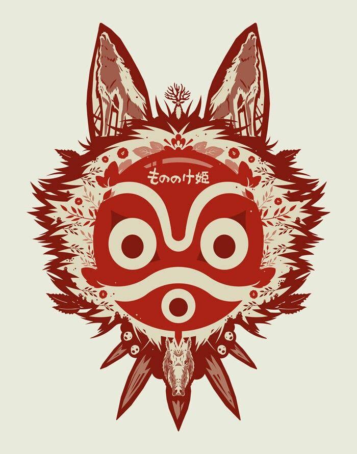 Mask Mononoke