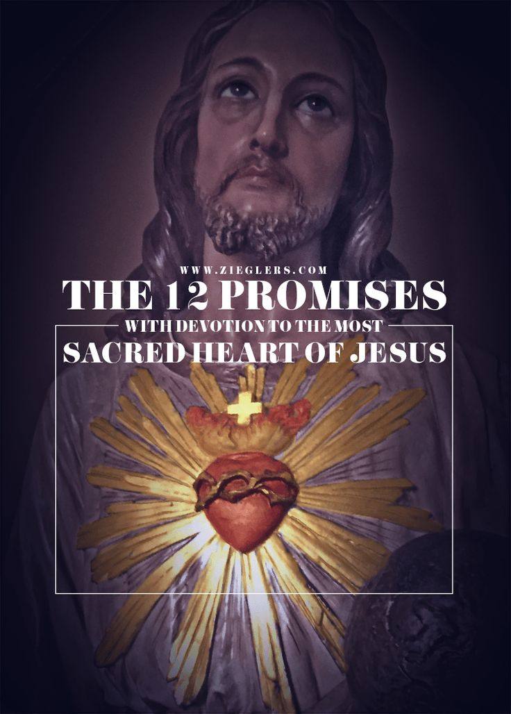 The Sacred Circle Of Water: 1000+ Images About The Sacred Heart Of Jesus On Pinterest