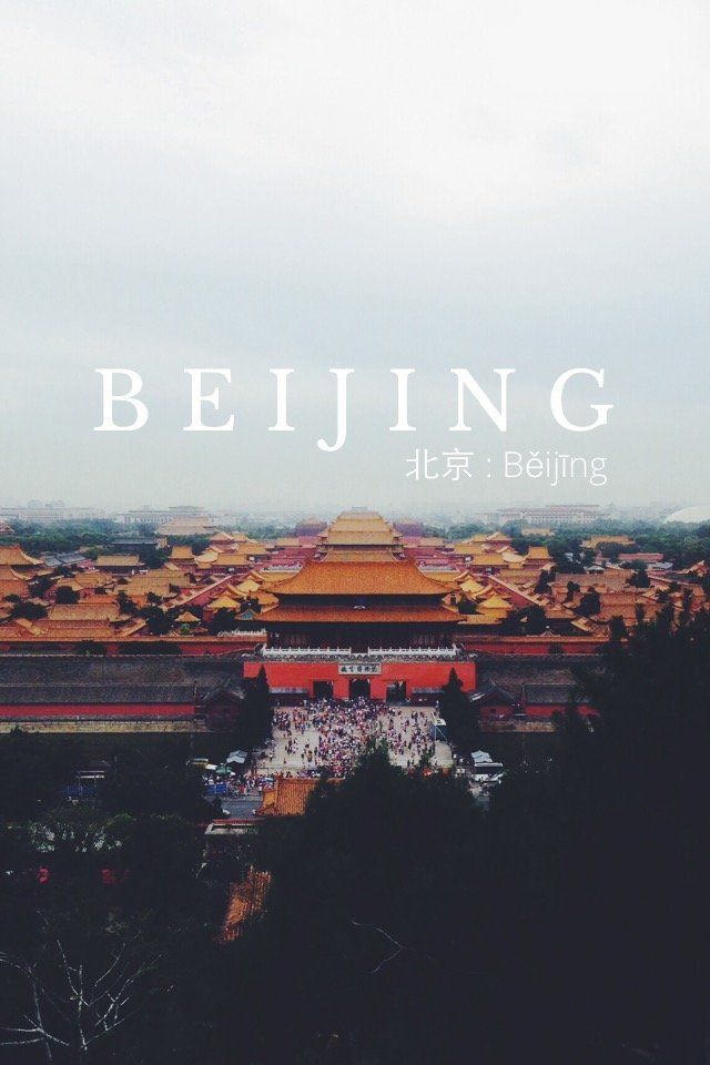 B E I J I N G 北京 : Běijīng 北 Linked to a glorious and notorious past, yet hurtling towards a power-charged future, Beijing—one of history's great cities—is as complex as it is compelling ... 京 学习 xuéxí:to learn Peking University Founded in 1898, PKU is the