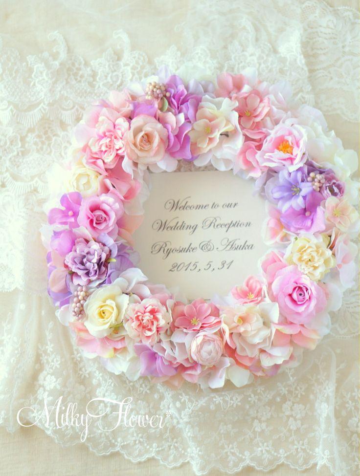 ピンク×パープルのウェルカムリース * ご両親贈呈リース&ブートニア* |ウェディング&フラワーリースのMilkyFlower*