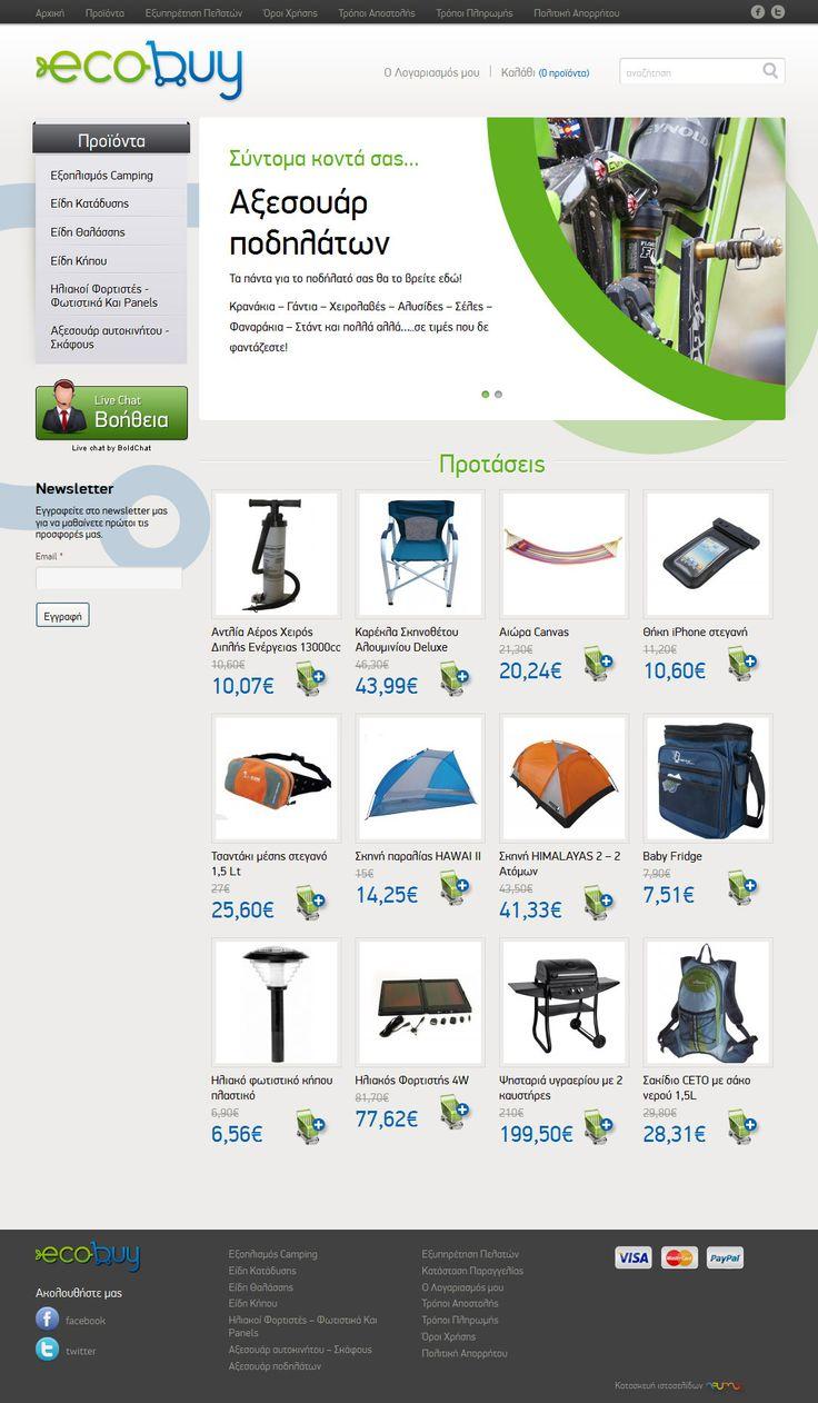 Το Eco-buy.gr είναι ένα ηλεκτρονικό κατάστημα το οποίο διαθέτει προϊόντα για κάθε ανάγκη όσων ασχολούνται με τις υπαίθριες δραστηριότητες. Σχεδιάσαμε και αναπτύξαμε το Eco-buy.gr, δημιουργώντας ένα εύχρηστο και προσιτό στο χρήστη e-shop, που χαρακτηρίζεται από μοντέρνο σχεδιασμό και προσεκτικά επιλεγμένα χρώματα. Για κάθε προϊόν υπάρχει έγχρωμη φωτογραφία και αναλυτικά χαρακτηριστικά καθώς και προτάσεις άλλων προϊόντων σχετικών με αυτό. www.eco-buy.gr