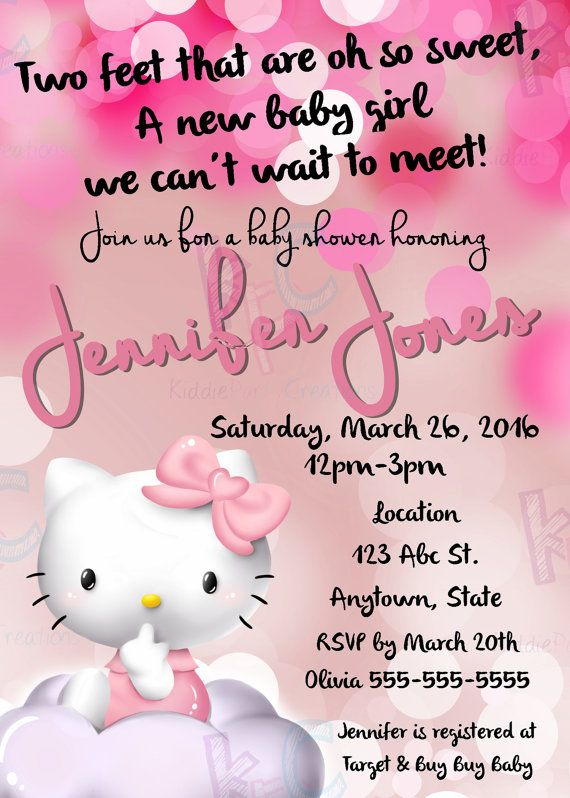 Hello Kitty 5x7 Baby Shower Printable by KiddiePartyCreations