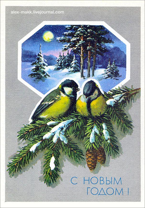 Художник Ю. Куртенко, 1990 г.