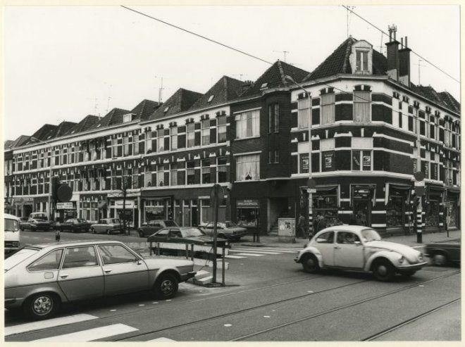 Vaillantlaan, The Hague
