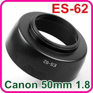 По всему миру + стеллажная номер 10 шт. ES62 эс-62 линзы бленда для Canon EOS EF 50 мм f / 1,8 II