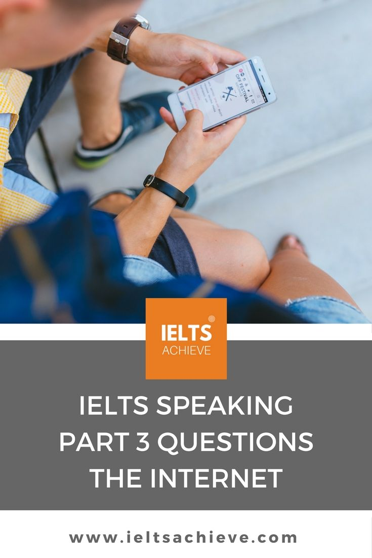 Learn about the common topics in the IELTS speaking Test part 3. You can read sample questions and answers on the topic - The Internet