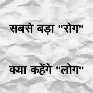 Sandeep maheswari line