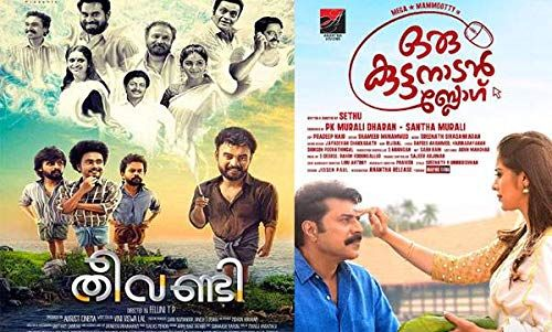 Oru Kuttanadan Blog | Movies, Movies and TV Shows | Best news and