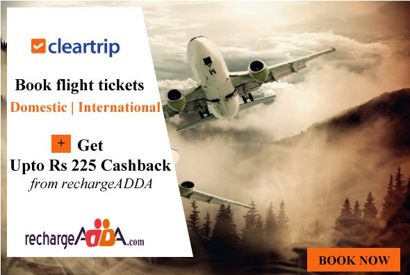 Cleartrip is an Indian online travel company, which offers online booking services for train and flights tickets, hotel reservations, and domestic and international holiday packages. It is headquartered in Mumbai.