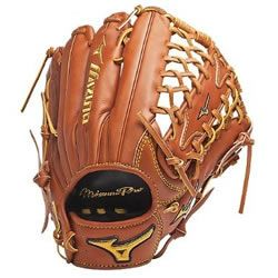 Mizuno Youth Baseball Gloves