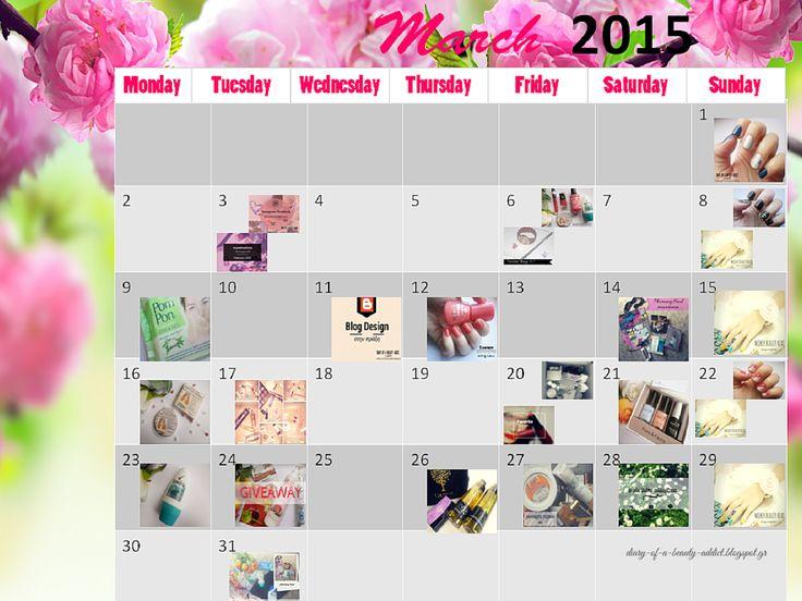 March Summary {2015}