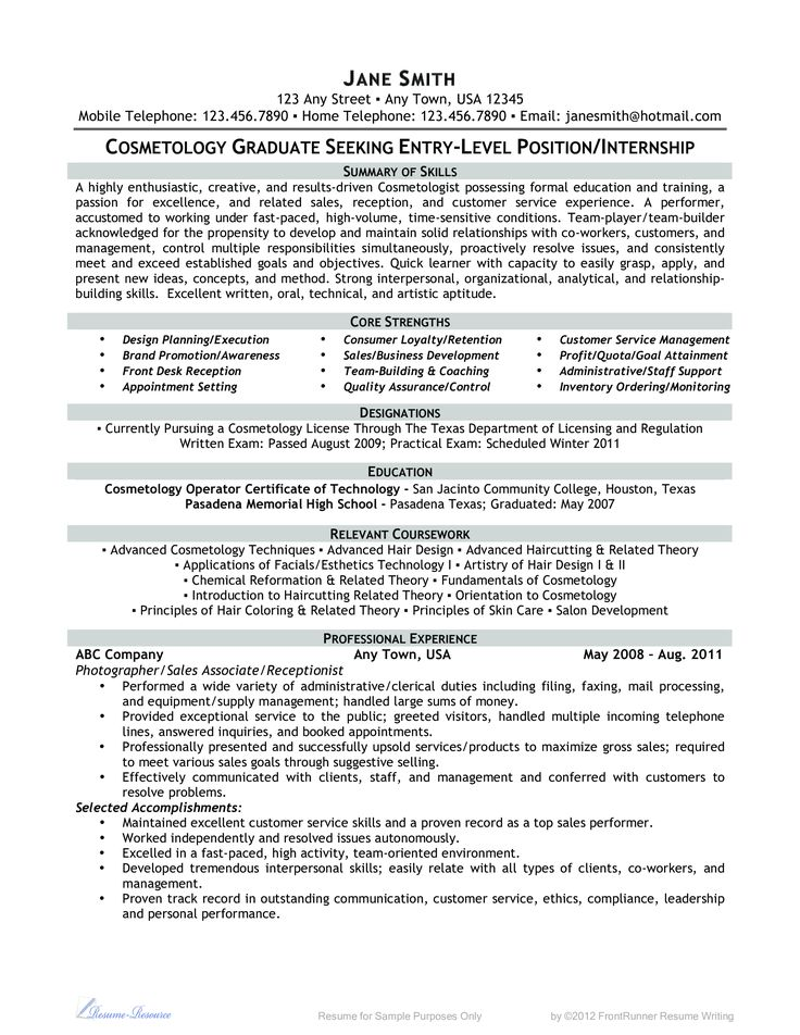 Entry Level Cosmetology Resume How to draft an entry