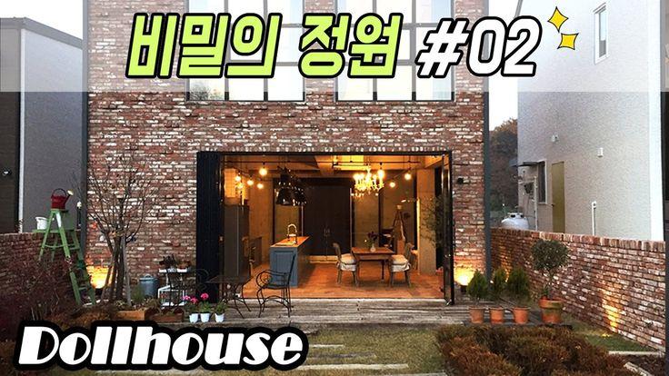 miniature kitchen house