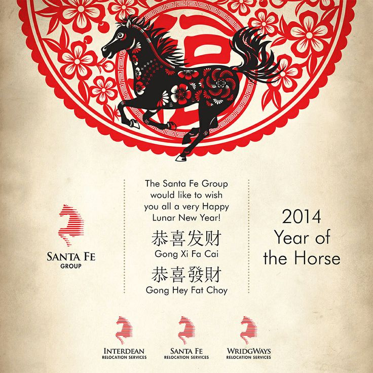 Wridgways is famous for its Red Horse icon. 2014 is the Chinese Zodiac year of the horse. Of all the Chinese zodiac animals, the horse is the most courageous and brave.  In China the horse symbolizes vigor and high energy. In other cultures the horse is a symbol of grace and power!