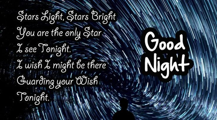 Guarding your wish Tonight #goodnight #gn #quotes