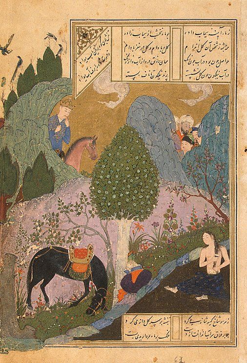 Khusraw Observes Shirin Bathing