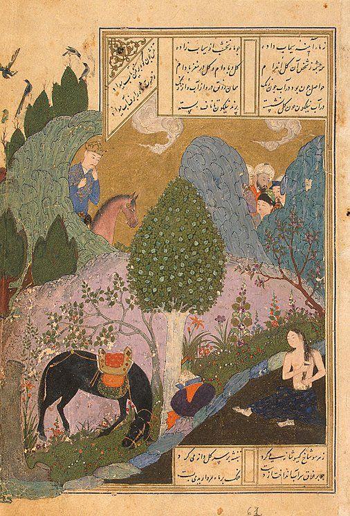 Khusraw Observes Shirin Bathing
