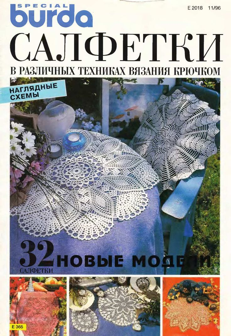 118 best burda magazine images on pinterest patterns crafts magazine full of doily patterns bankloansurffo Images