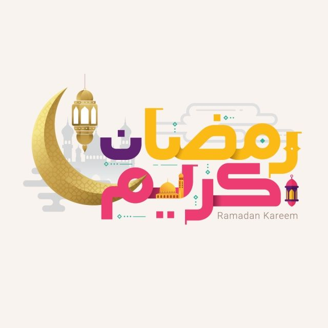 Ramadan Kareem Arabic Calligraphy Greeting Card Ramadan Kareem Islam Png And Vector With Transparent Background For Free Download Ramadan Kareem Ramadan Kareem