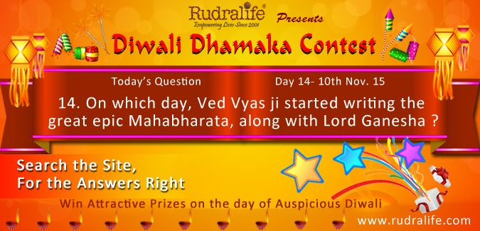 Diwali Dhamaka Contest 2015 (Day - 14) To Participate Click Here http://rudralife.com/index.php/diwalicontest