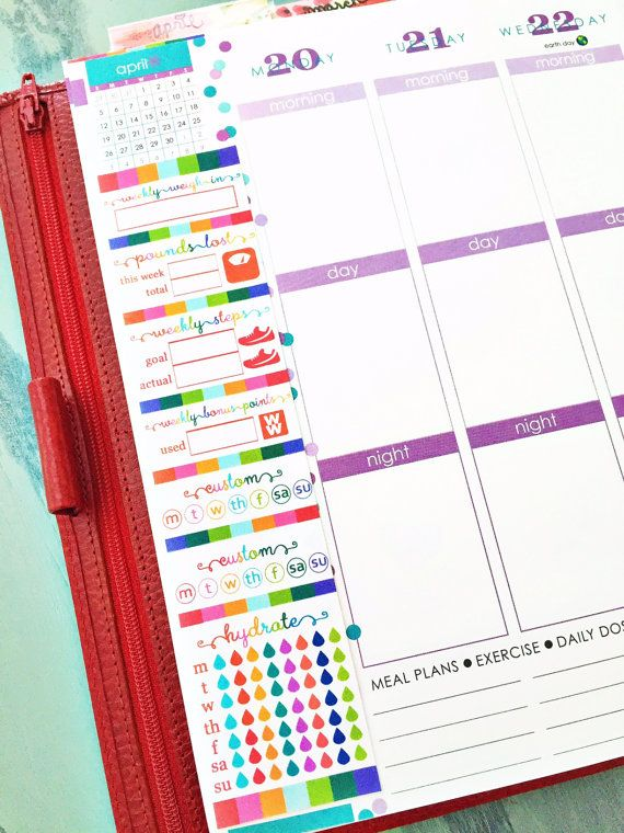 custom weight watchers tracker printable for erin condren