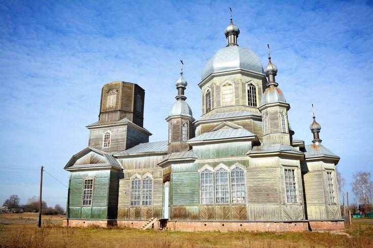 Starodub,Russia