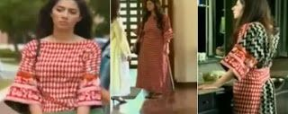 The Fashion Personal Blog: Outfit Love: Mahira Khan's Wardrobe in Shehre Zaat!