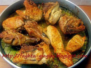Κοτόπουλο ψητό στη σχάρα μαριναρισμένο
