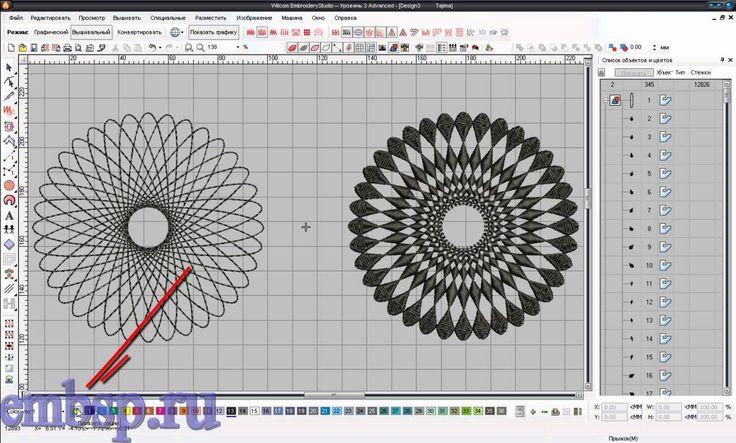 Построение узоров вышивки  Wilcom EmbroideryStudio e1.5