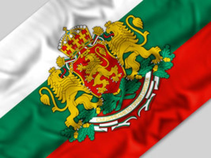 Bulgarian Flag by SEIN-ANC on @DeviantArt
