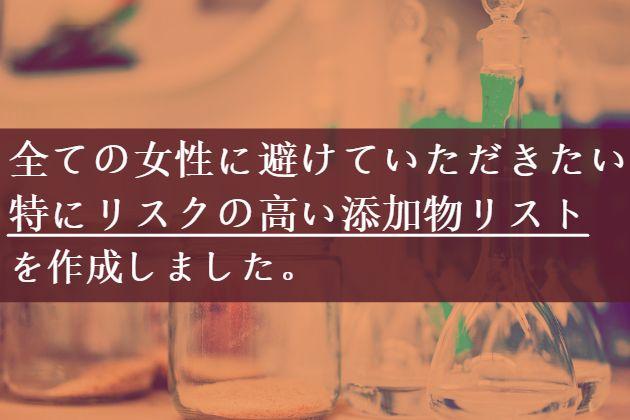 こんにちは。 オーガニックアドバイザー代表講師の小林くみんです。 近年ではようやく健康について気にする方が、ここ日本でも増えてきたようです。 オーガニックなものを求める人も...