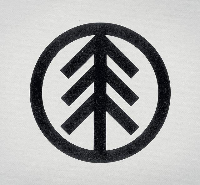 The Boise Cascade logo #retro #logo #design